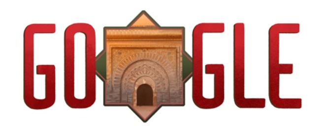 غوغل يحتفل بذكرى عيد استقلال المغرب