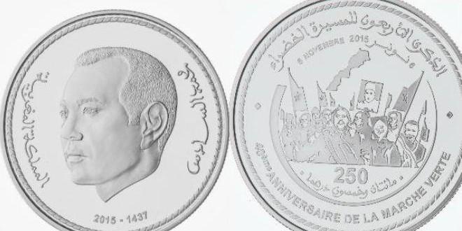 القطع النقدية الجديدة التي أصدرها بنك المغرب بمناسبة المسيرة الخضراء