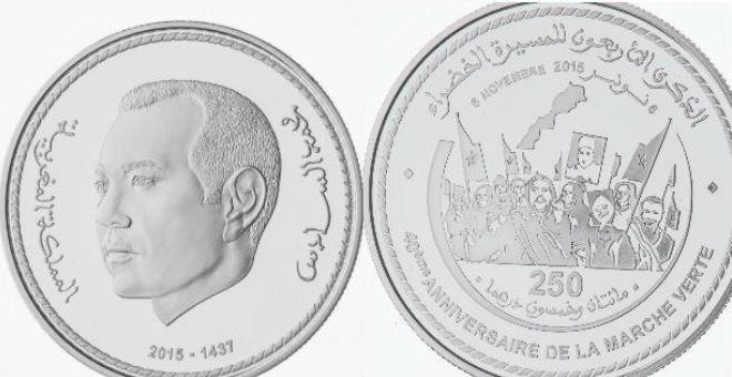 بنك المغرب يصدر قطعا نقديا جديدة في ذكرى المسيرة الخضراء