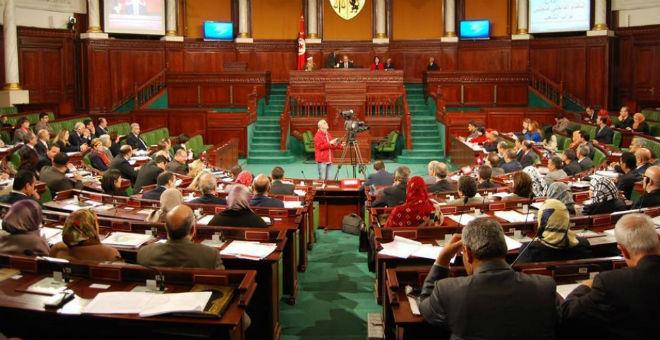 البرلمان التونسي: قانون المالية 2016 لا يجيب عن تحديات مكافحة الإرهاب