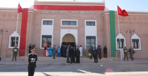 مركز القاضي المقيم في ورزازات