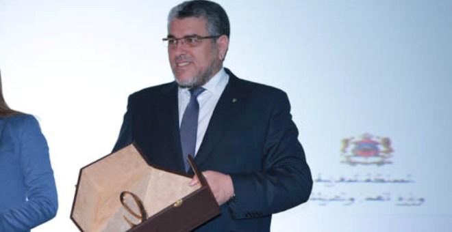 وزارة العدل والحريات المغربية تفوز بجائزتين حول الإدارة الإلكترونية