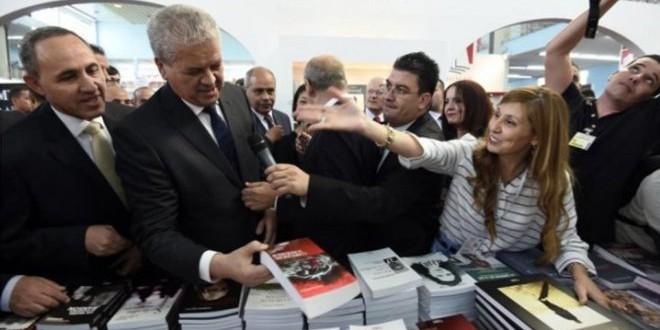 جانب من حفل افتتاح معرض الكتاب الدولي  في الجزائر