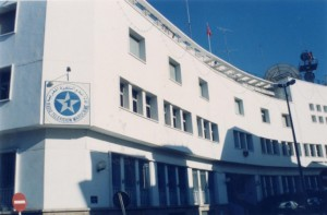 مقر الإذاعة المغربية في الرباط..من هنا كان صوت المرحومة لطيفة القاضي يعانق اسماع المستمعين في كل مكان
