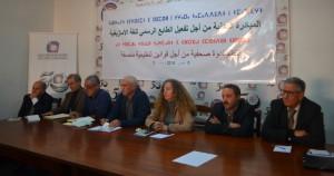 نشطاء حقوقيون وأمازيغيون في ندوة صحافية تدعو لتفعيل الطابع الرسمي للأمازيغية
