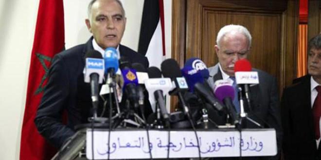 رياض المالكي وزير خارجية دولة فلسطين وصلاح الدين مزوار وزير الخارجية والتعاون