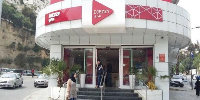 وكالة تابعة لشركة Djezzy للاتصالات