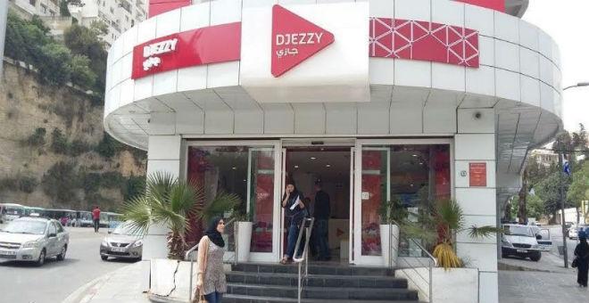 تراجع رقم معاملات شركة الاتصالات الجزائرية