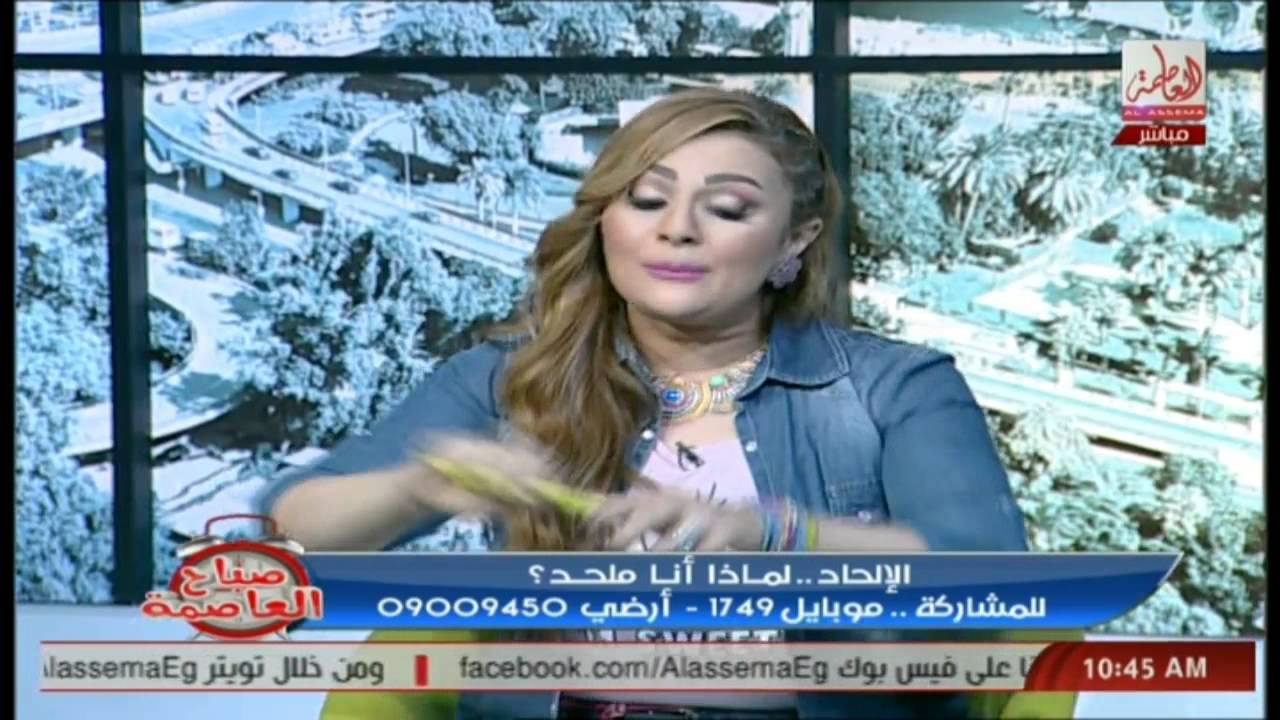 مذيعة مصرية تطرد ضيفها و تقول له