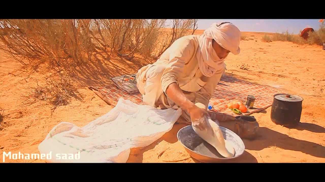 فيديو رائع عن الطبخ المغربي الصحراوي في البدو