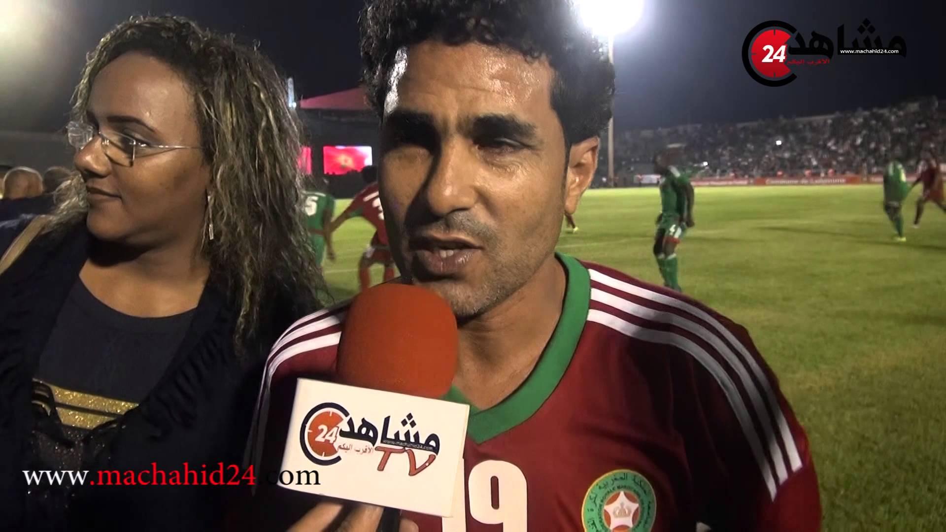 بصير وحجي يتحدثان عن مباراة النجوم بمدينة العيون