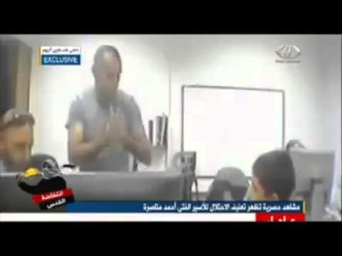 فيديو صادم...تحقيق عناصر الاحتلال مع الطفل الفلسطيني