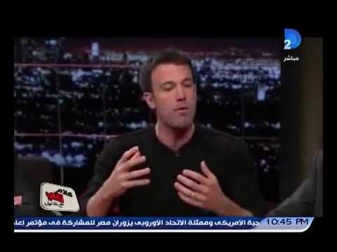 شاهد كيف دافع الممثل الامريكي بن افليك عن الاسلام