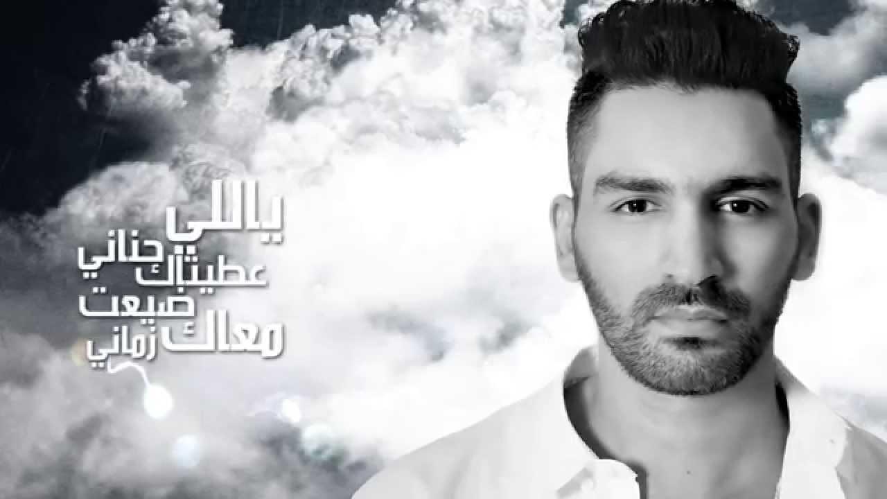 حينما يغني الفنان المصري باللهجة المغربية