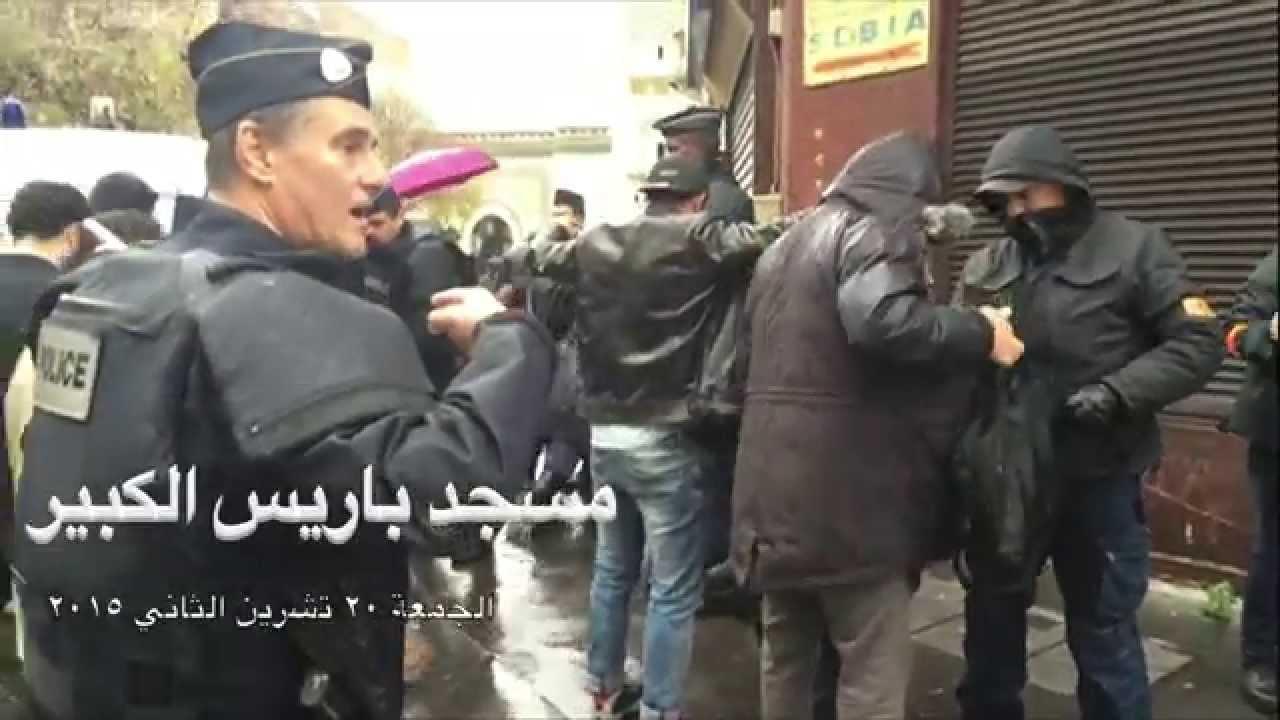 الشرطة الفرنسية تفتش المصليين قبل أداء صلاة الجمعة