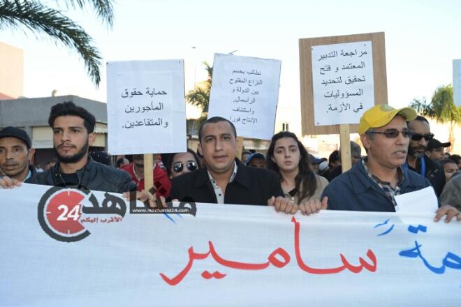 بالصور..عمال ''سامير'' يطالبون بحل أزمة تمس كل المغاربة