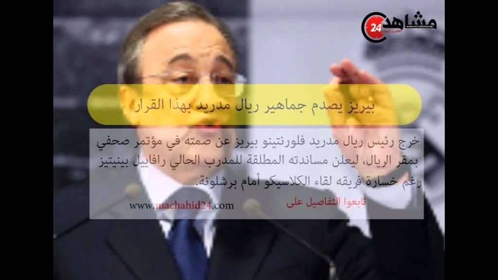 مختصرات مشاهد24 ليوم 11/24/ 2015