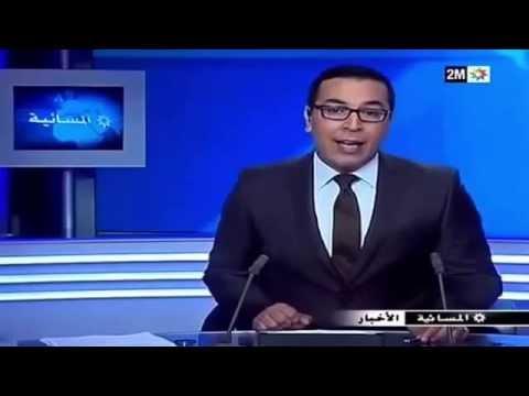 مقدم الأخبار بالقناة الثانية يوجه رسالة تحذير للفيسبوكيين
