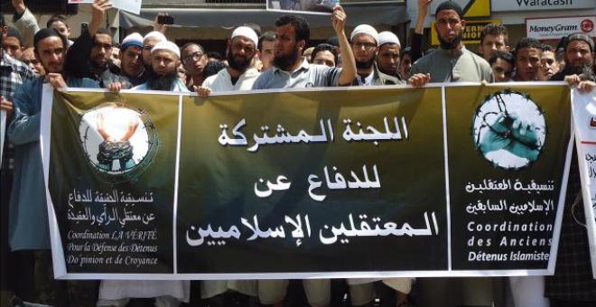 لجنة الدفاع عن المعتقلين الإسلاميين تثمن المبادرة الملكية وتتطلع لطي الملف نهائيا