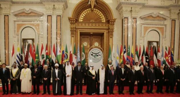 إعلان الرياض يشيد بلجنة القدس وينوه باتفاق الصخيرات