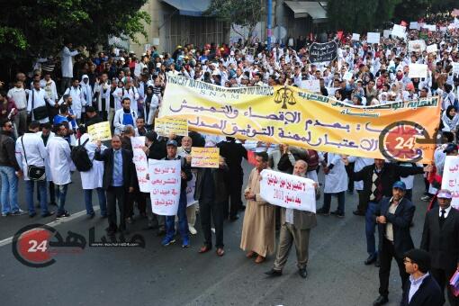 ''مسيرة الأحد''..حضر آلاف المحتجين وغاب التنظيم والتواصل