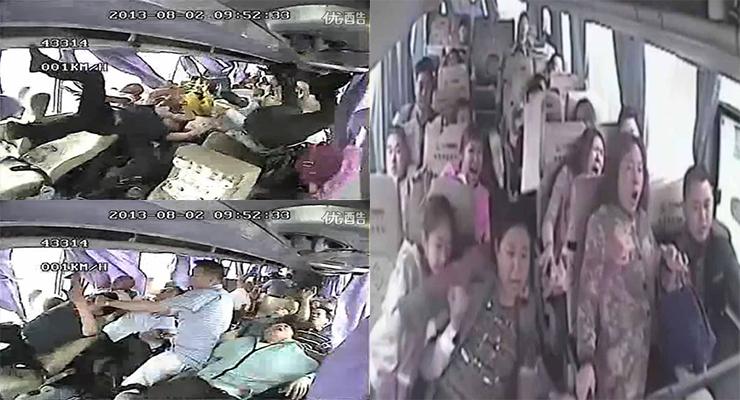 بالفيديو : تفقد هاتفه فهوى بحافلته وركابها إلى أسفل تلة
