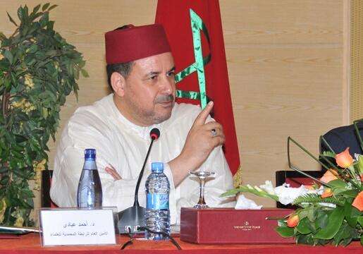 عبادي: المغرب قام بواجبه في محاربة الإرهاب