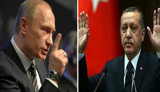 هل يستفيد المغرب من توتر العلاقات الروسية التركية؟