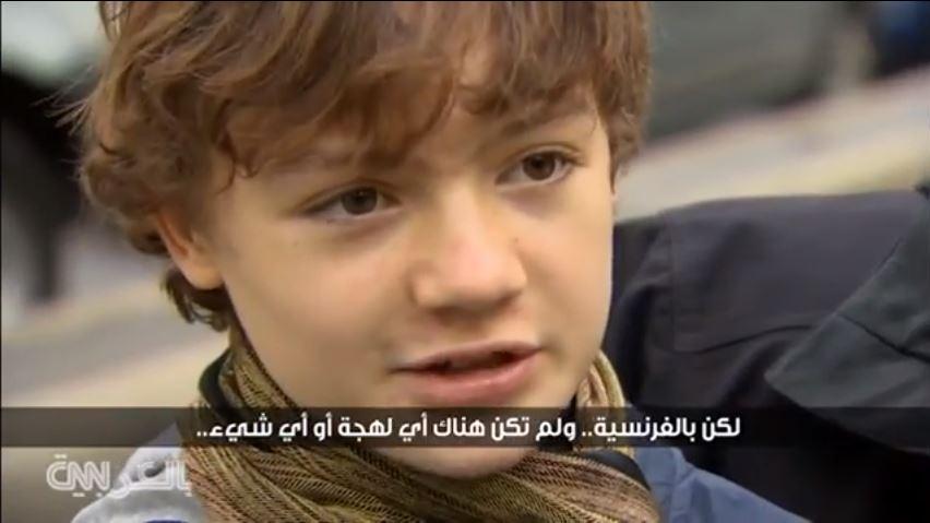 فيديو: طفل يروي ما شاهده أثناء هجوم باريس ويكشف ماذا قال مطلق النار لهم؟