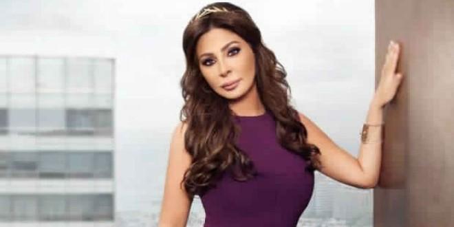 اللبنانية إليسا