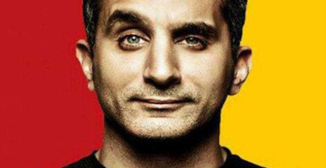 باسم يوسف في حفل جوائز