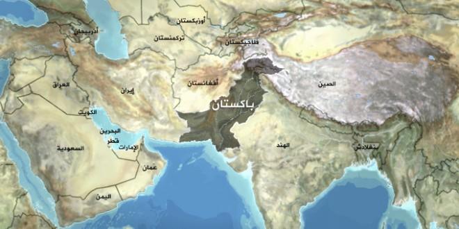 pakistane