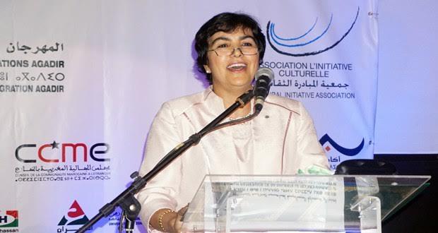 أكادير تحتفي بمهرجان السينما والهجرة