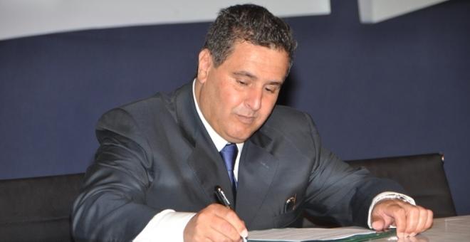 وزارة الفلاحة المغربية: قرار المحكمة الأوروبية غير متماسك