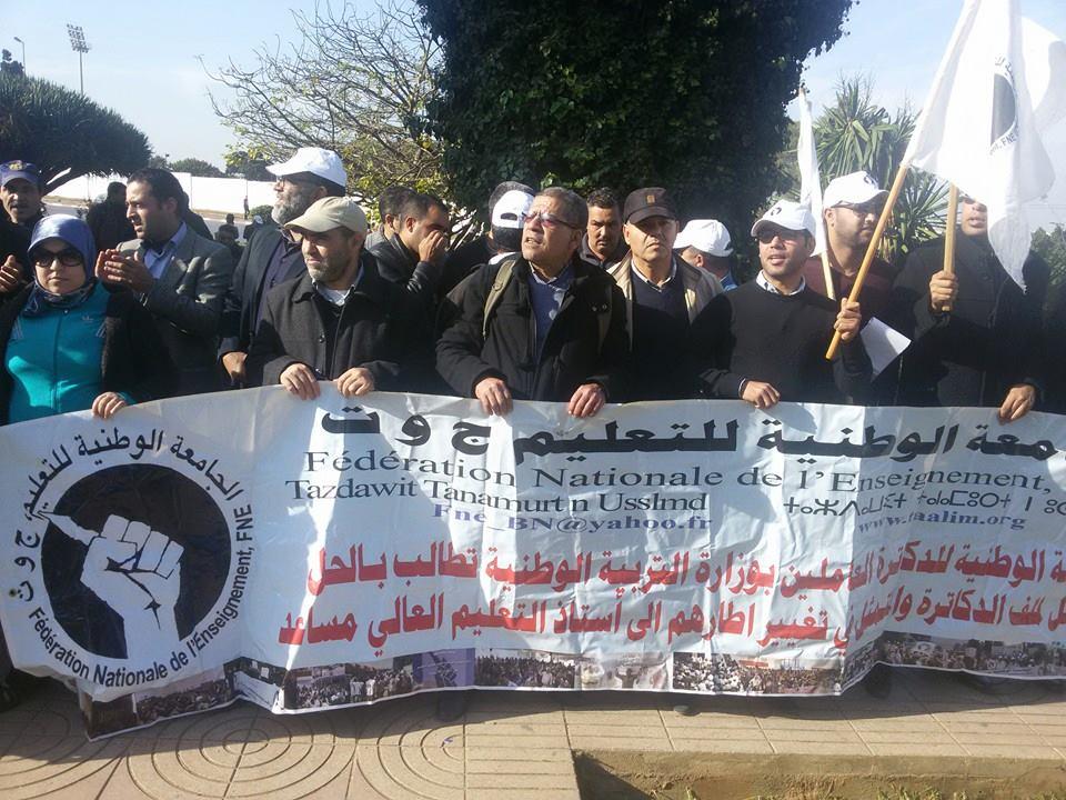 تزامنا مع الإضراب.. الأساتذة يحتجون أمام وزارة بلمختار