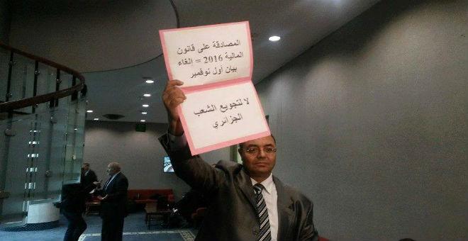 المعارضة الجزائرية تصعد من احتجاجاتها وتطلق مبادرة لإسقاط قانون المالية