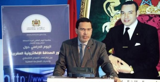 هذه هي معايير دعم الصحافة الالكترونية في المغرب