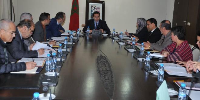 جانب من اجتماع المجلس الإداري للمركز السينمائي المغربي