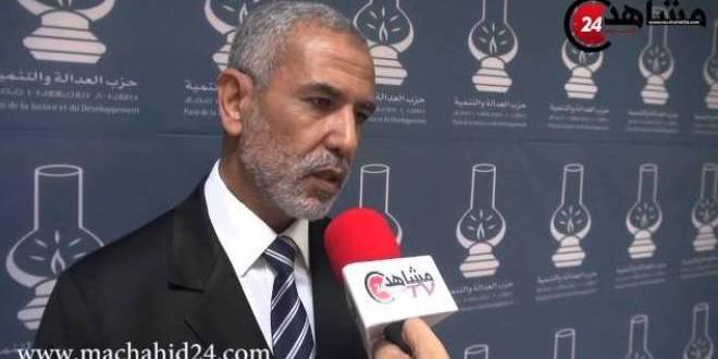 السيد سليمان العمراني، نائب الأمين العام لحزب العدالة والتنمية