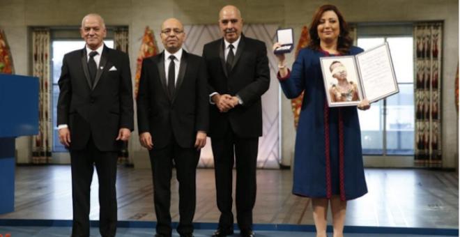 الفائزون بنوبل للسلام يلتزمون  بدعم الحوار في تونس