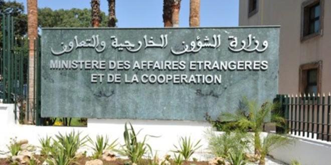 مقر وزارة الخارجية المغربية في الرباط