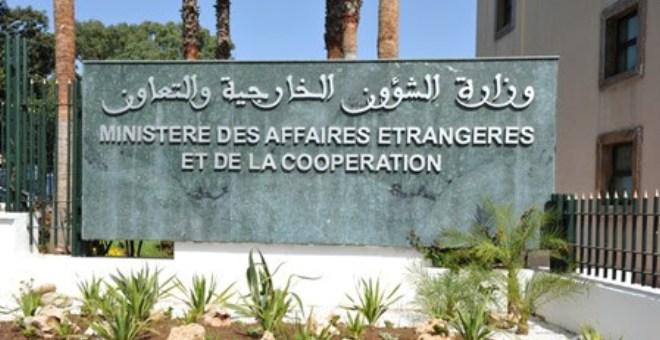 المغرب يدعو إلى انتقال مدني سلمي في مالي
