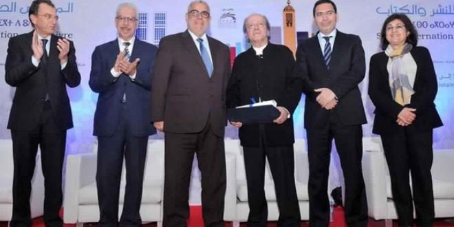 عبد الإله بنكيران، رئيس الحكومة، خلال توزيع جائزة المغرب للكتاب للسنة الماضية