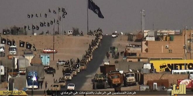 """دخول """"داعش"""" إلى الرمادي في ماي الماضي (أرشيف)"""