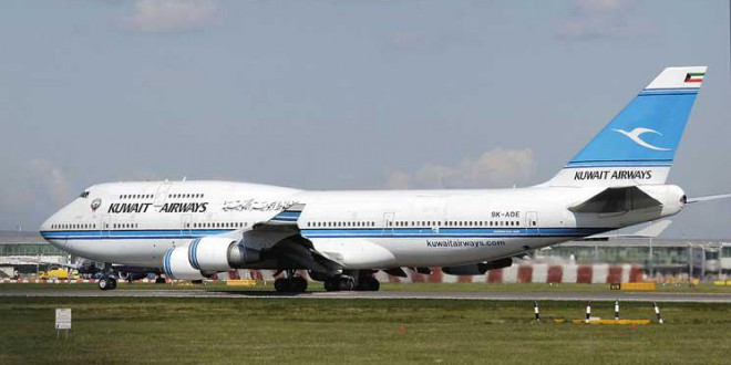 شركة طيران كويتية