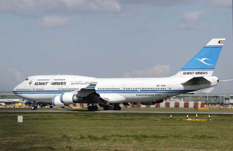 نيويورك..شركة طيران كويتية تعلق رحلاتها بسبب الركاب الإسرائيليين