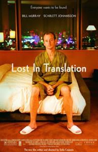 ضائع في الترجمة