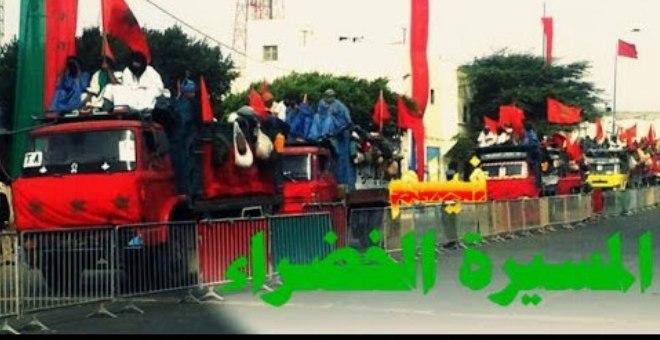 فيلم المسيرة الخضراء
