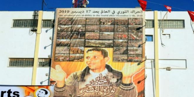 معدلات الانتحار في تونس