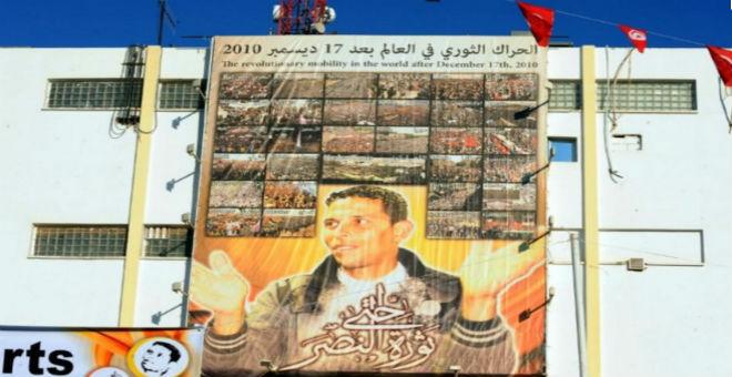 سيدي بوزيد تحتفل بذكرى اندلاع الثورة التونسية
